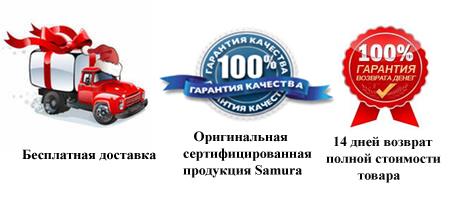 Я покупаю в Gradicom.ru