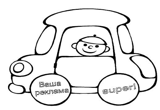 рекламные колпаки на колеса