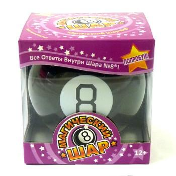 Magic 8 ball упаковка
