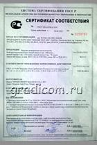 Неокуб сертификат соответствия